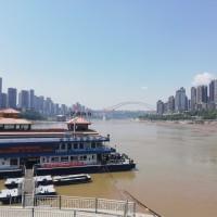 Nihao, Chongqing.