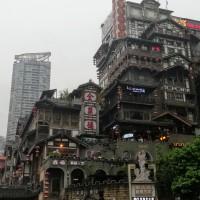 Hongyadong